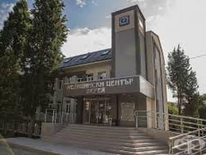 """Медицински център """"Верея"""" организира безплатни прегледи за глаукома и катаракта"""
