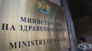 МЗ: Няма риск за онкоболните заради спрените доставки на технециеви генератори