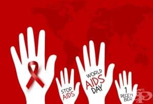 На 19 май 2019 г. в Стара Загора ще тестват безплатно за ХИВ