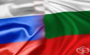 Български и руски младежи обходиха България в Международен туристически поход
