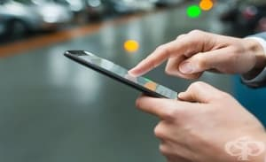 Мобилно приложение свързва за онлайн консултация лекар и пациент