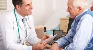 Публикуваха за обществено обсъждане наредбата за пакета медицински дейности, които НЗОК покрива