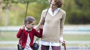 По повод Световния ден за борба с множествената склероза, 30 май 2018 година, Рош България подкрепя усилията на българските невролози да надграждат успехите в лечението на пациентите с МС