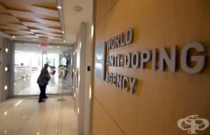 Световната антидопингова агенция отне временно лиценза на румънската лаборатория