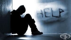 Специалисти ще работят с ученици, за да намалят зачестилите самоубийства