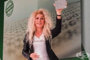 Млада българка създаде първия таблет за слепи и получи награда за него
