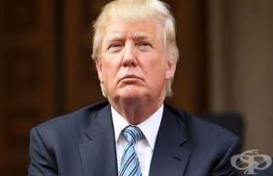 Тръмп прекрати Обамакеър
