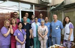 Урологичното отделение в МБАЛ Централ Хоспитал – Пловдив отпразнува своя втори рожден ден