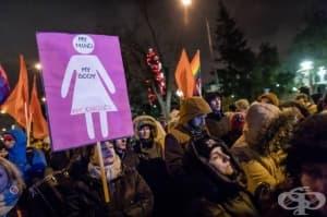 Отново протести в Полша срещу забраната на абортите
