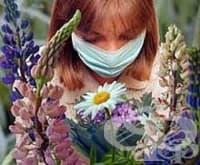 Алергени