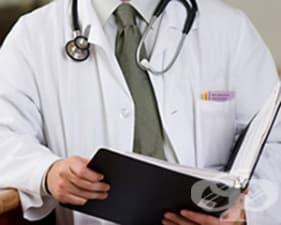 При кои симптоми да потърсите лекар?