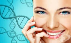 Генетичното предразположение