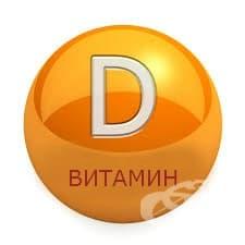 Витамин Д недоимъчeн рахит