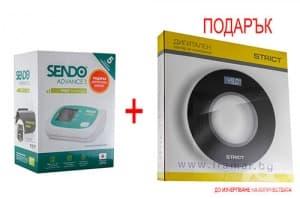 Електронни апарати за кръвно налягане за предмишница от SENDO