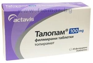 50 mg topiramát fogyáshoz)
