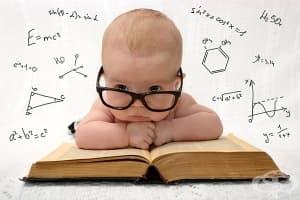 Можем да проследим развитието на бебето по няколко прости показателя