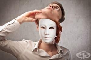 Какво е макиавелизъм в психологията
