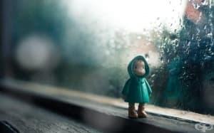 Ние се раждаме в самота и през целия си живот бягаме от нея, а накрая разбираме, че сме тичали в погрешна посока