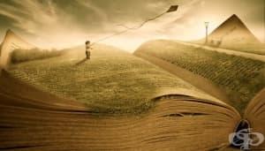 Седем от най-добрите книги за самопомощ и самоусъвършенстване