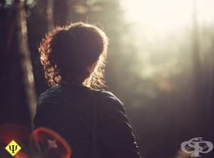 Какво е пълноосъзнатост и защо е полезна за нас