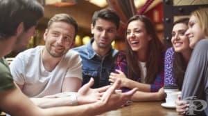 5 трика, с които да се свържете с някого, когото току-що сте срещнали
