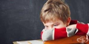 Дисфункционалният семеен модел и как той засяга децата