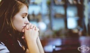 Чувствате ли се самотни? Вижте няколко идеи, които ще ви бъдат полезни
