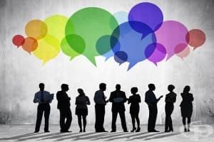 23 трика, печелещи ви предимство в социални ситуации