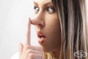 5 изненадващи начина да разберете, че ви лъжат — част 2