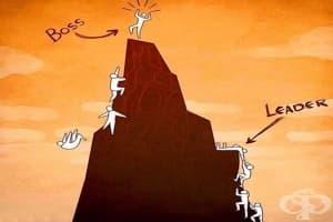 7 психологически признака, че ръководителят ни е лош лидер