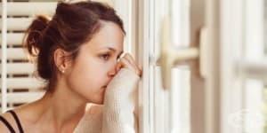Агорафобия - причини, симптоми и лечение