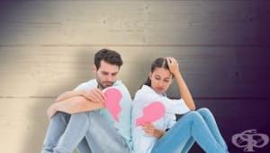 Защо някои нещастни двойки остават заедно
