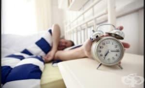 Ставането сутрин е най-трудната част от деня, ако имате депресия