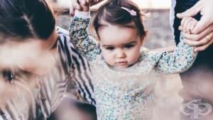 Фрази, които родителите могат да използват, за да успокоят тревожно дете – Част 2