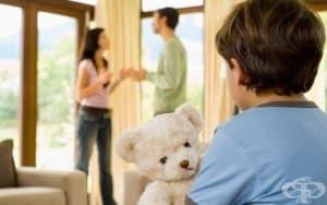 Какво е дисфункционално семейство