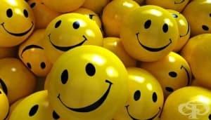 Чувствате ли се добре? Седем начина за стимулиране на ендорфините