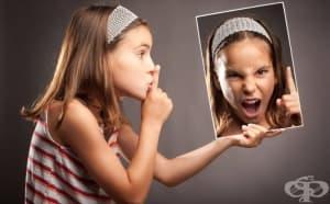 4 стъпки за овладяване на гнева