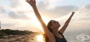 7 неща, които незабавно да изхвърлите от живота си