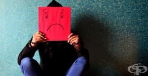 Когнитивният дисонанс и пристрастяването