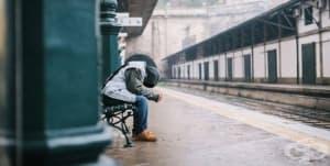 Когнитивно-поведенческа терапия: Значението на отрицателните мисли