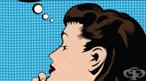 В какво се състои когнитивно-поведенческата терапия