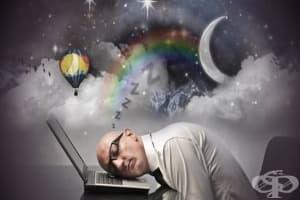 Можете ли да контролирате сънищата си и как да го правите
