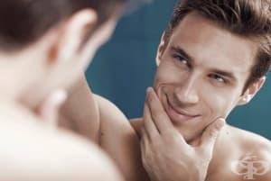 5 знака, които ще ви помогнат да разпознаете прикрития нарцисист