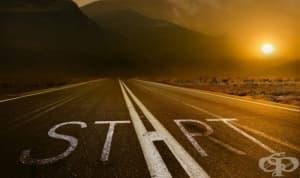 5 начина да продължим напред, когато сме напълно обезсърчени