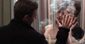 Теория за огледалото: Раните, които формират и разкъсват взаимоотношенията
