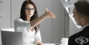 Как да управляваме конфликтите на работното място