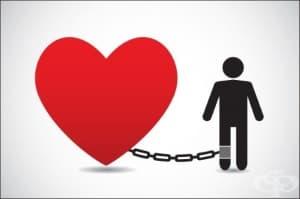 Ролята на травмите в любовното пристрастяване