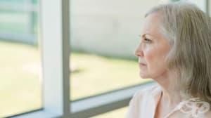 Невинаги е Алцхаймер: Какво причинява загуба на памет - част 2