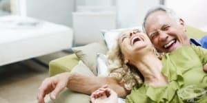 Прекалено хубаво е, за да е истина, но: колкото повече остарявате, толкова по-щастливи ставате