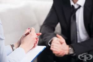 Що е интегративна психотерапия